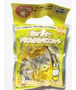 miffy Crystal Mascot Strap SUNTORY Limited Yellow Goods Rare Cute - $24.31