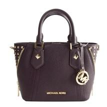 Michael Kors Aria Damson Leather Studded Mini Satchel Cross Body Bag NWT - $118.31