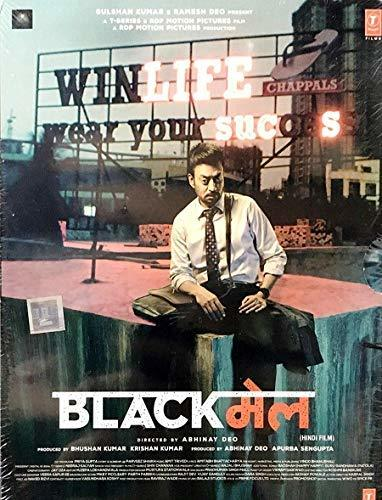 BlackMail (Brand New Single Bluray, Hindi Language, With English Subtitles, Rele