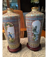 "Vintage 11.5"" Chinese Vases Pair w/ Wood Stands, Fancy Fabric/Wood Boxes - $295.00"
