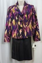 Suit Studio Skirt Suit Sz 8 Black Multi Uptown Glamour Evening Cocktail ... - $79.17