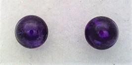 Dark Amethyst Gemstone 6mm Stud Earrings - $8.02