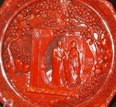 """""""The Marriage"""" Commemorative Plate by the Ming Dynasty AA20-CP2338 Vintage Calho image 2"""