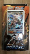 "Pokemon cards Sun & Moon ""Lycanroc GX"" / Korean Ver Official Goods - $14.68"