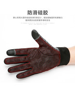 Winter Outdoors Sports Gloves for Women and Men Touch Screen Waterprood ... - $18.27