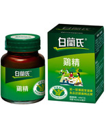 (72 BOTTLES) NEW BRAND'S Essence of Chicken Energy Drinks 70g 白蘭氏傳統雞精 68... - $246.98