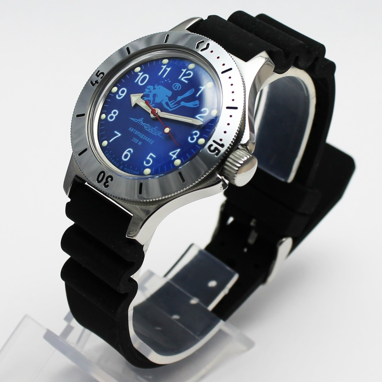 Vostok Amphibian 120656 /2415 Military Russian Diver Watch Scuba Dude Blue