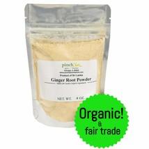Organic Ginger Powder - $13.85+