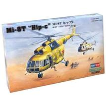 HobbyBoss 1:72 Russia Mi 17 Hip H helicopter plastic model - $72.64
