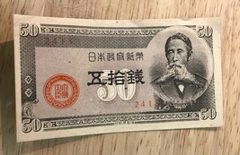 1948 50 SEN JAPAN JAPANESE CURRENCY BANKNOTE NOTE - $4.90