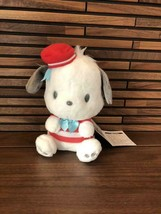 Pochacco Marin Style Plush Doll Red Sanrio 6in - $33.51