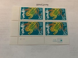 United States Happy New Year block mnh 1998  #2  stamps - $2.95