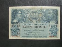 Darlehnskasse Ost Banknote Posen Poznan 100 Rubel roubles 1916 Ser. 653611 - $150.00