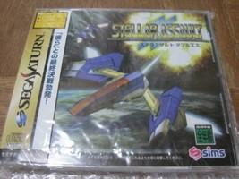 SegaSaturn  Stella Assault Double S  TV game  New Japanese version B89 - $2,024.60