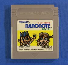 Nanonote (Nintendo Game Boy GB, 1992) Japan Import - $7.54