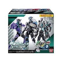 Bandai SODO Kamen Rider Build BUILD7 Set (CANDY TOY) - $41.67