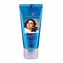 Shahnaz Husain Oxygen Skin Cream 50 GM/500 GM - $18.42+