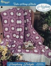 Raspberry Delight Afghan TNS Take Along Blocks NEW Crochet Pattern/Instructions - $2.67