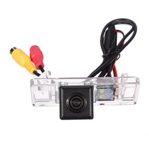 Car HD Rear View Wired Camera Night Vision Wate... - $20.13