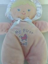 Prestige Baby My First Doll Plush Pink Rattle Blonde Hair Pink Satin Lov... - $20.87