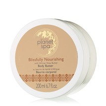 Avon Planet Spa Blissfully Nourishing with African Shea Butter Body Butter - $55.00