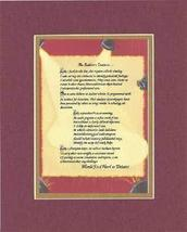 Poem for Workplace - An Auditor's Instinct Poem on 11 x 14 inches Double Beveled - $15.79