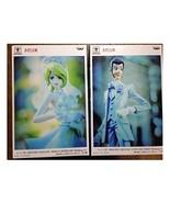Japan Import Lupine III C × C Wedding ver. Special color Lupine Rebecca ... - $39.19