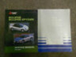 2001 Mitsubishi Eclipse Spyder Vol 1 Technische Bulletins Service Manual... - $43.50