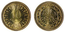 Tunisia 10 Millim, 3 g Bass Plated Coin, 2013, KM#306, Mint - $1.49