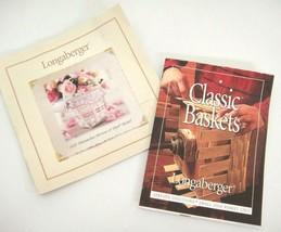 Longaberger Baskets Information Booklets Only for Horizon of Hope & Small Loaf - $9.89