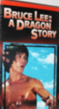Bruce Lee : A Dragon Story Vhs image 1