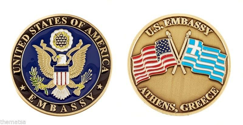 "AMERICAN EMBASSY ATHENS GREECE CROSSED FLAGS 1.75"" CHALLENGE COIN"