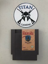 Faxanadu (Nintendo Entertainment System, 1989) - $12.35