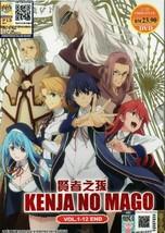 Kenja No Mago Vol.1-12 End English Dubbed