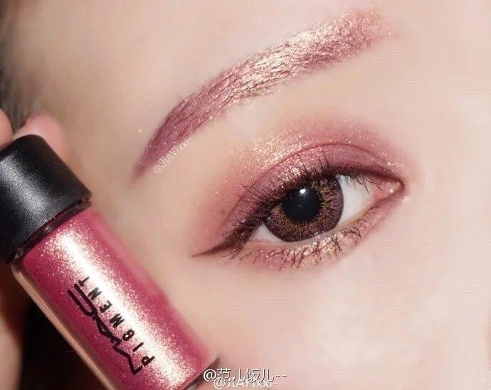 mac pigments rose