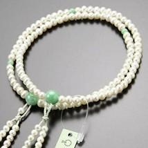 Shingon Buddhist Rosary Mala Juzu Prayer beads Japan Kyoto Jade Freshwat... - $1,107.85
