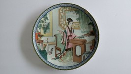 Imperial Jingdezhen Beauties of the Red Mansion 4th Plate**Hsi-Chun** - $10.49