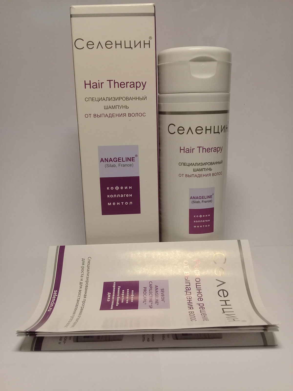 """Specialized Shampoo for Hair Loss Selencin """"Hair Therapy"""" 200 ml. image 2"""