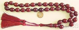 Prayer Worry Beads Komboloi Dark Cherry Olive Faturan Type Resin - $74.25