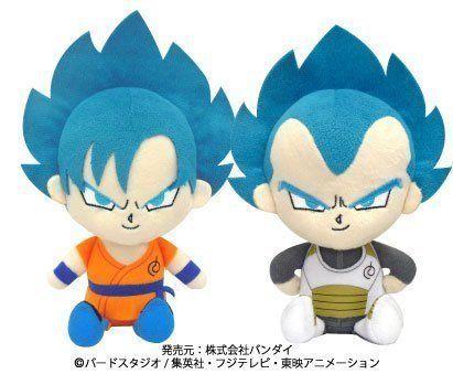 BANDAI DRAGON BALL Z Super HG Premium Bandai Mini Figure Kefla Japan import
