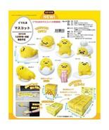 Sanrio Gudetama Mini Plush Mascot Collection - Complete Box of 8 - $79.90