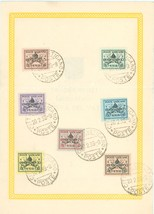 1939 Set of 7 Vatican Stamps Catalog 61-67 First Day Cancellations on Folder