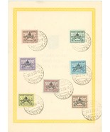 1939 Set of 7 Vatican Stamps Catalog 61-67 First Day Cancellations on Fo... - $14.95