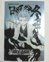 Bleach Cover Art Postcard Collection Toshiro Hitsugaya Tite Kubo Jump Fe... - $36.62