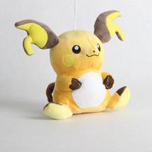 20cm Raichu Pokemon Plush Toy Video Game Plush Nintendo Plush Soft Plush Video G - $96.75