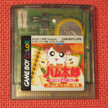 Tottoko Hamtaro (Nintendo Game Boy Color GBC, 2000) Japan Import - $3.73