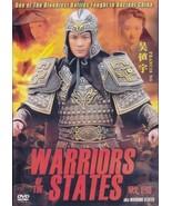 Warriors of the States aka Warring States DVD - Francis Ng English subti... - $22.00