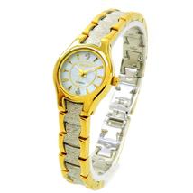 Clearance Sale - Elgin Ladies Round Case Two Tone Watch EG223SP - $19.99