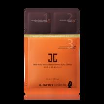 Jayjun New Real Water Brightening Black Mask 10pcs image 2