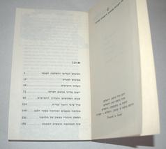 1968 3 Book Set in Box Photographed History of Eretz Israel Hebrew Judaica image 12